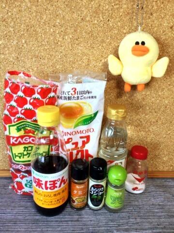 柔らか鶏と夏野菜のバジルクミンこぶサラダ