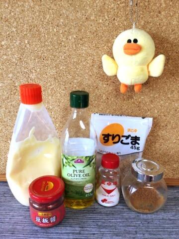 丸ごと1束。小葱チーズ豆腐オムレツの豆板醤マヨ納豆タレ(糖質4.9g) 33