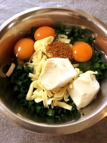 丸ごと1束。小葱チーズ豆腐オムレツの豆板醤マヨ納豆タレ(糖質4.9g) 57