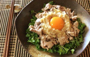 豚肉の底力。おろしほんだし塩麹の低温黄身焼きしゃぶ(糖質6.6g)