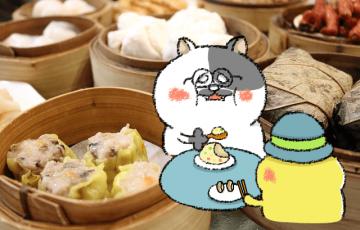 ローカボ調査日誌(43) 満足な食事って?健康的な満腹感メソッド!