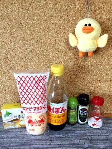 茹で鶏もものガリバタぽん酢バジルロール