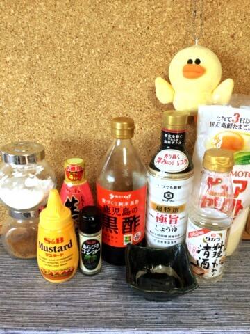 ほぐし鶏胸の芳醇餡かけ黒酢マスタード