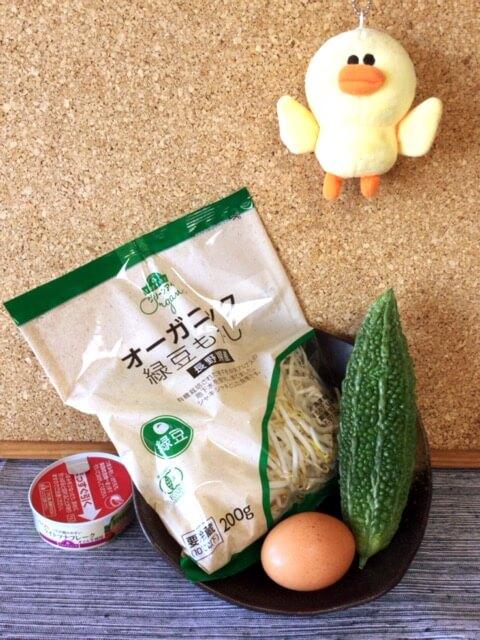 ツナゴーヤの冷製グリーンカレーナムル