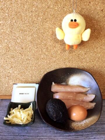 ささみアボカドの味噌マヨオーブンバーグ