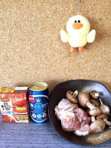 簡単極柔の鶏ももコンソメトマトビール炊飯