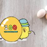 ローカボ調査日誌(51) もっと仲良く!最強食材タマゴ活用術!