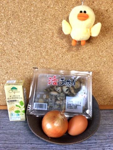 超速濃厚カレーヨーグルト卵チャウダー