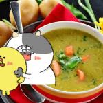 ダイエット雑談第75回 ファイト何発?飲み干せケミカルスープ!