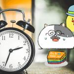 ローカボ調査日誌(54) 食時バランス最適化☆重要繁忙メソッド!