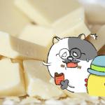 ローカボ調査日誌(56) 何不足?異常な食欲時のビタミンミネラル欠乏問題!(前編)