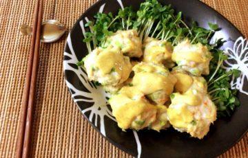 狡猾なトリオ。海老チキンアボカドの辛子カレーマヨボール(糖質5.1g)