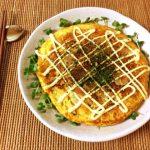 満足感5万。山盛り絶品海鮮ヨーグルトカレーチーズ焼き(糖質6.5g)