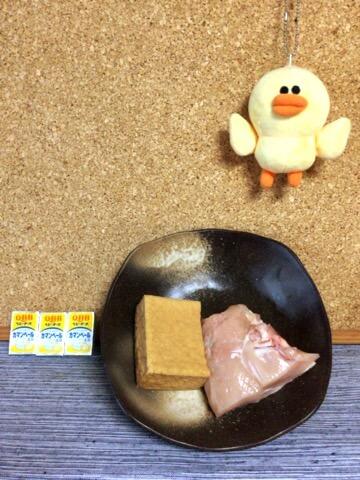 超楽音速チーズ厚揚げチキンナゲット