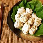 純白の怪物。刻み生姜の柔らか黒酢蜂蜜マヨ鶏団子(糖質8.6g)