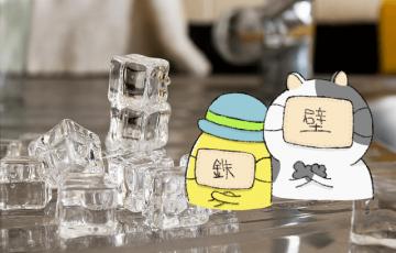 ローカボ調査日誌(60) 冬の季節に!ビタミン・ミネラル超風邪対策!