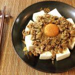 山盛り肉汁。宅飲みなら茗荷山椒の肉味噌黄身豆腐(糖質6.8g)