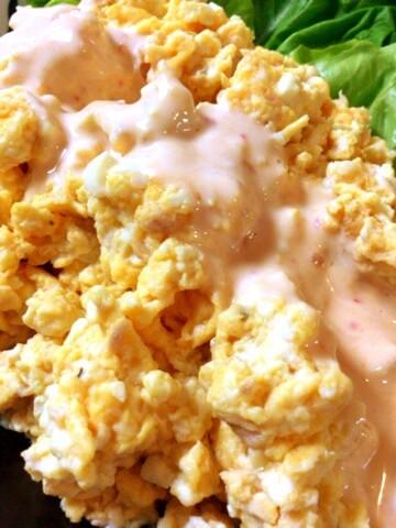 ツナ豆腐エッグのスイチリマヨヨーグルト