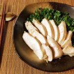 シンプルだが完璧。白だし昆布の絶品和風サラダチキン(糖質3.3g)