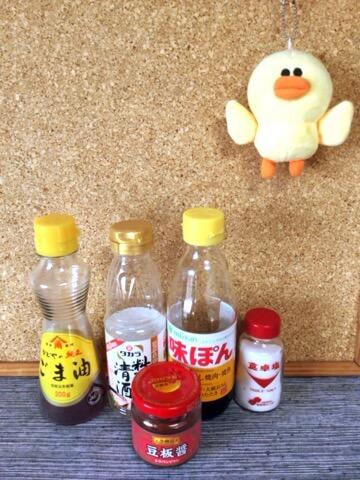 濃厚レバー生姜のぽん酢豆板醤