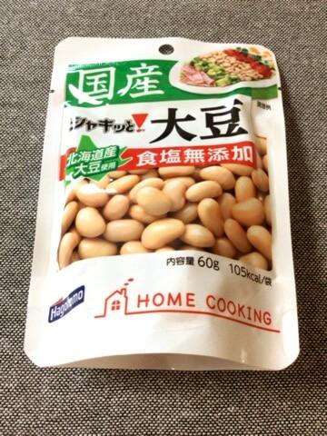 鯖タルタルの絶品大豆カレーポテサラ風