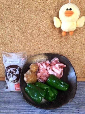 豚肉やわやわ大盛り蜂蜜味噌プルコギ