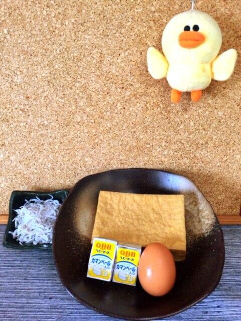 海鮮厚揚げのカレーチーズお月見お焼き
