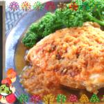 お祝いの旨さ!鶏むね林檎シャリアピンバターステーキ(糖質7.0g)