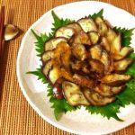 相性べらぼう。茄子お刺身の絶品オリーブ生姜醤油かけ(糖質4.6g)