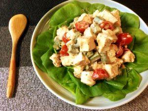 柔らか鶏と夏野菜のバジルクミンこぶサラダ(糖質8.3g)