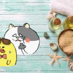 ダイエット雑談第88回 大切自分ケア☆毎日磨こう嗜みマックス!