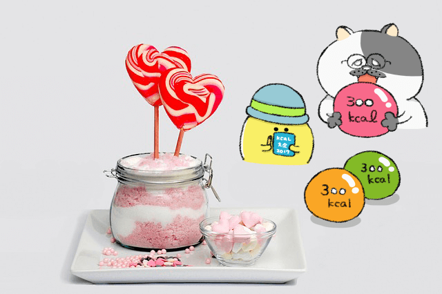 ローカボ調査日誌(62) カロリー調節!行動変換+300kcal消費メソッド!
