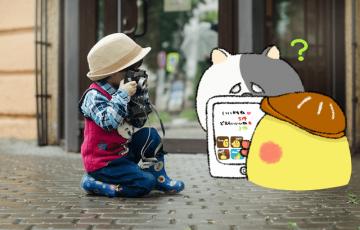ダイエット雑談第85回 狙えコア層☆時代はインスタ専門家?
