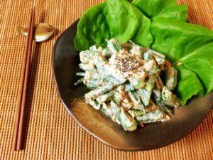至福のもう一品。梅ツナマヨオイスターの絶品オクラサラダ(糖質4.9g)
