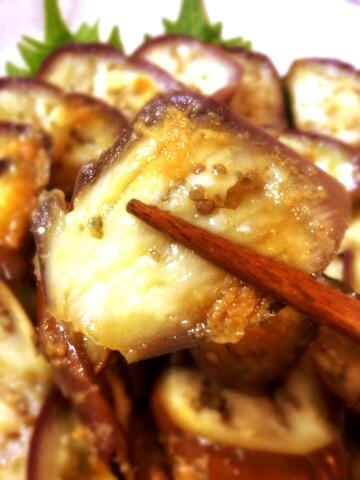 茄子お刺身の絶品オリーブ生姜醤油かけ