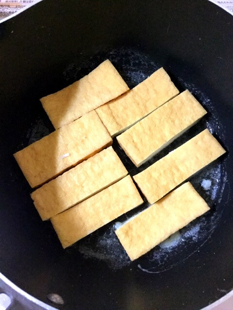 一味マヨジュレぽん酢の玉葱厚揚げステーキ