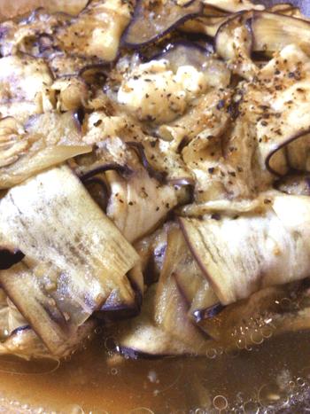 ごくりと極旨。茄子チキンの塩麹バター醤油ミルフィーユ(糖質5.3g)
