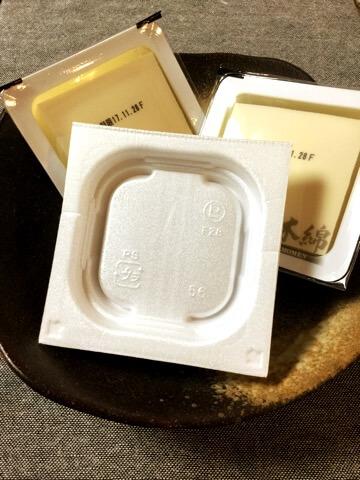 笑顔溢れる納豆ソイライスの極上幸せ丼