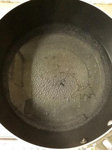 ぷりぷり海老の剥きやすい簡単な茹で方
