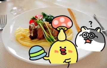 ローカボ調査日誌(69) 低カロ王者!茸の成分一覧&美味しいチップス!