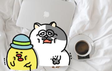 ローカボ調査日誌(70) これって何不足?不眠改善ビタミン基礎大全!