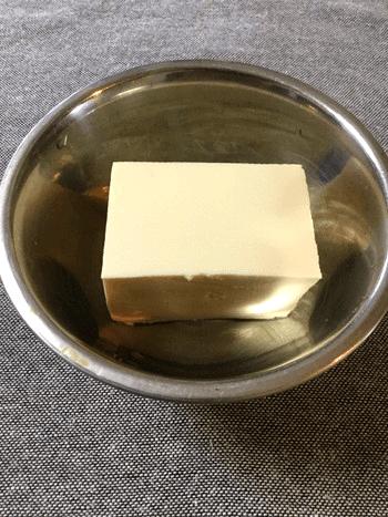 レンジ一撃カレー豆板醤のスープミートローフ