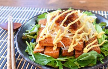 旨さ極悪。一味マヨジュレぽん酢の玉葱厚揚げステーキ(糖質5.6g)