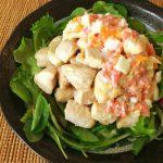 旨さの味変。醤油塩麹の低温むね肉&濃厚紅タルタル(糖質4.2g)
