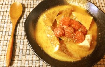 飲み干す濃ダシ。甘味溢れる厚揚げ豆乳トマトおでん(糖質8.6g)