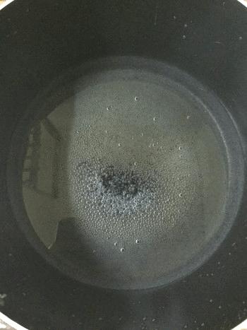 ふわり鮭キノコ団子の出汁柚子胡椒鍋