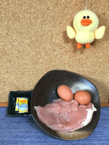 トマト味噌マスタードの絶品MECチキンボール