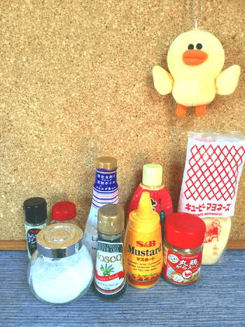 厚揚げポーク紅生姜のからしマヨ醤油団子
