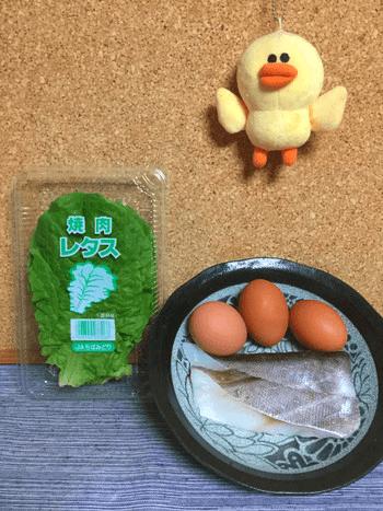包んで最高タラエッグの味噌生姜炒め煮
