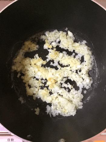 生姜バターカレーのチキンミネストローネ